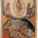 Господнє Преображення 19 серпня святкують православні, греко-католики та протестанти