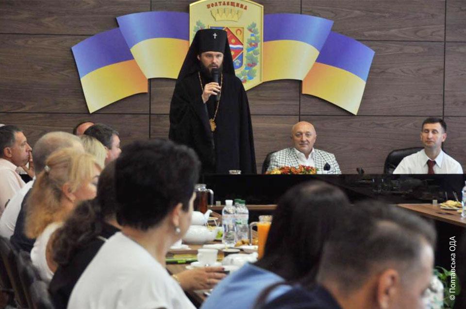 На Полтавщині відбувся другий молитовний сніданок