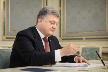 Президент видав указ про підготовку та святкування 1030-річчя хрещення Руси