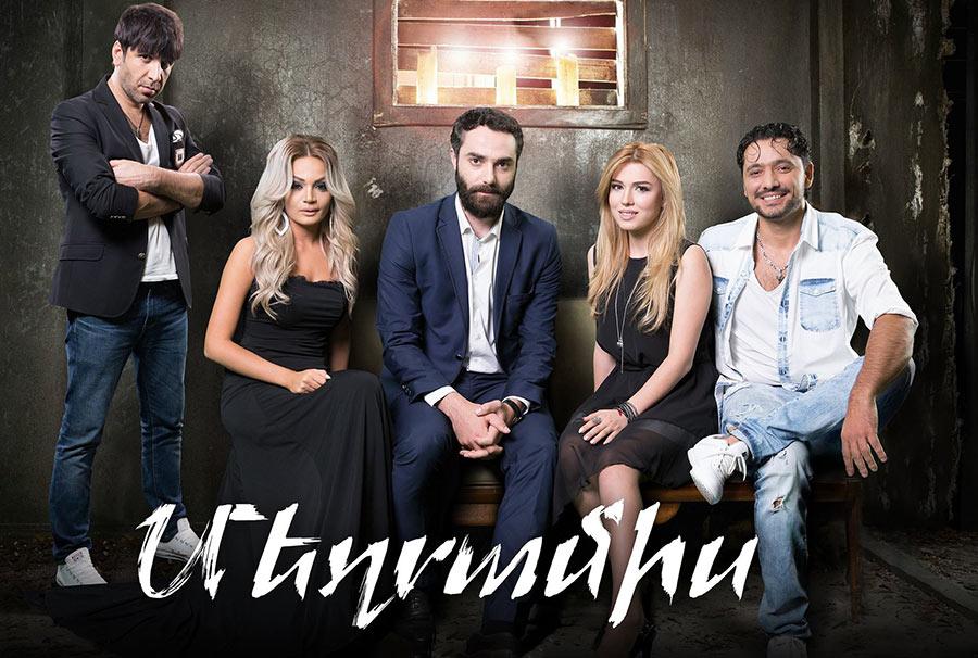Лучший восточный сериал 2017 «Мехрамис»: смотреть онлайн в хорошем качестве