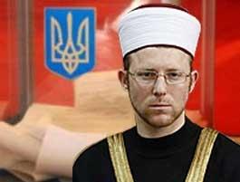Муфтій України від імені мусульманської громади привітав із святом Незалежності