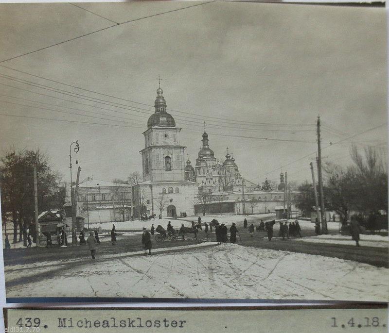 80 років тому більшовики зруйнували Михайлівський Золотоверхий монастир