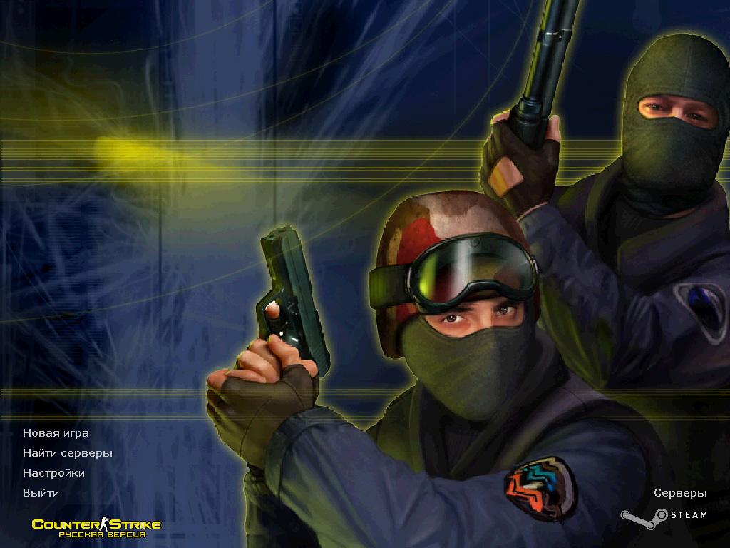 Counter Strike 1.6 – скачать на русском