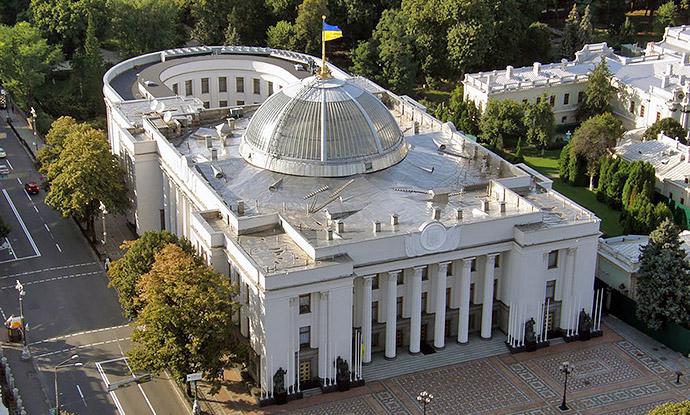 Парламент розгляне законопроекти з релігійної проблематики