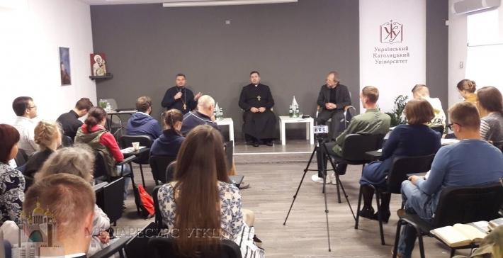 У Києві відбувся богословський диспут