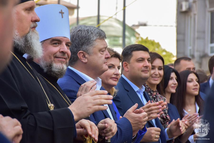 У Вінниці митрополит УПЦ взяв участь в урочистостях з президентом України