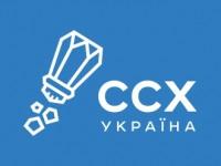 Стартовал онлайн-флешмоб «Я благовествую» Содружества студентов-христиан Украины