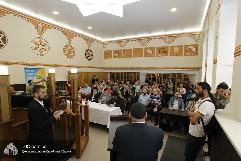 В Днепре после реконструкции открыли историческую синагогу «Альтершил»