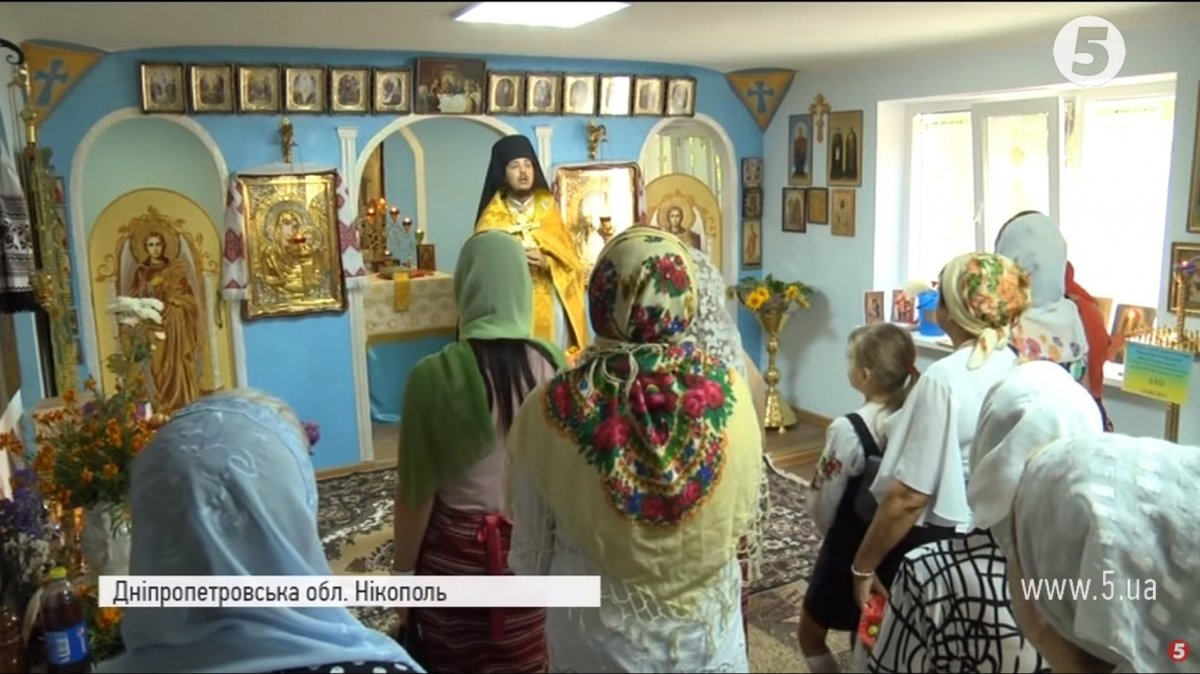 Священик УПЦ КП покинув храм у Підмосков'ї та приїхав служити на Дніпропетровщину