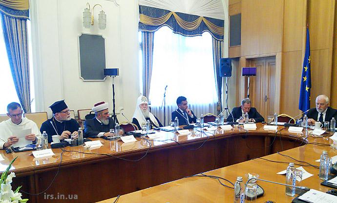 У Києві відбулася міжнародна конференція «Роль релігії в європейській інтеграції – перспективи України та ЄС»