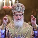 Патриарх Кирилл духовенству РПЦ: «Кто со мной не согласен — на пенсию!»