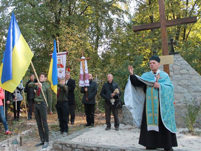 Ієромонах УГКЦ став почесним громадянином м. Бар
