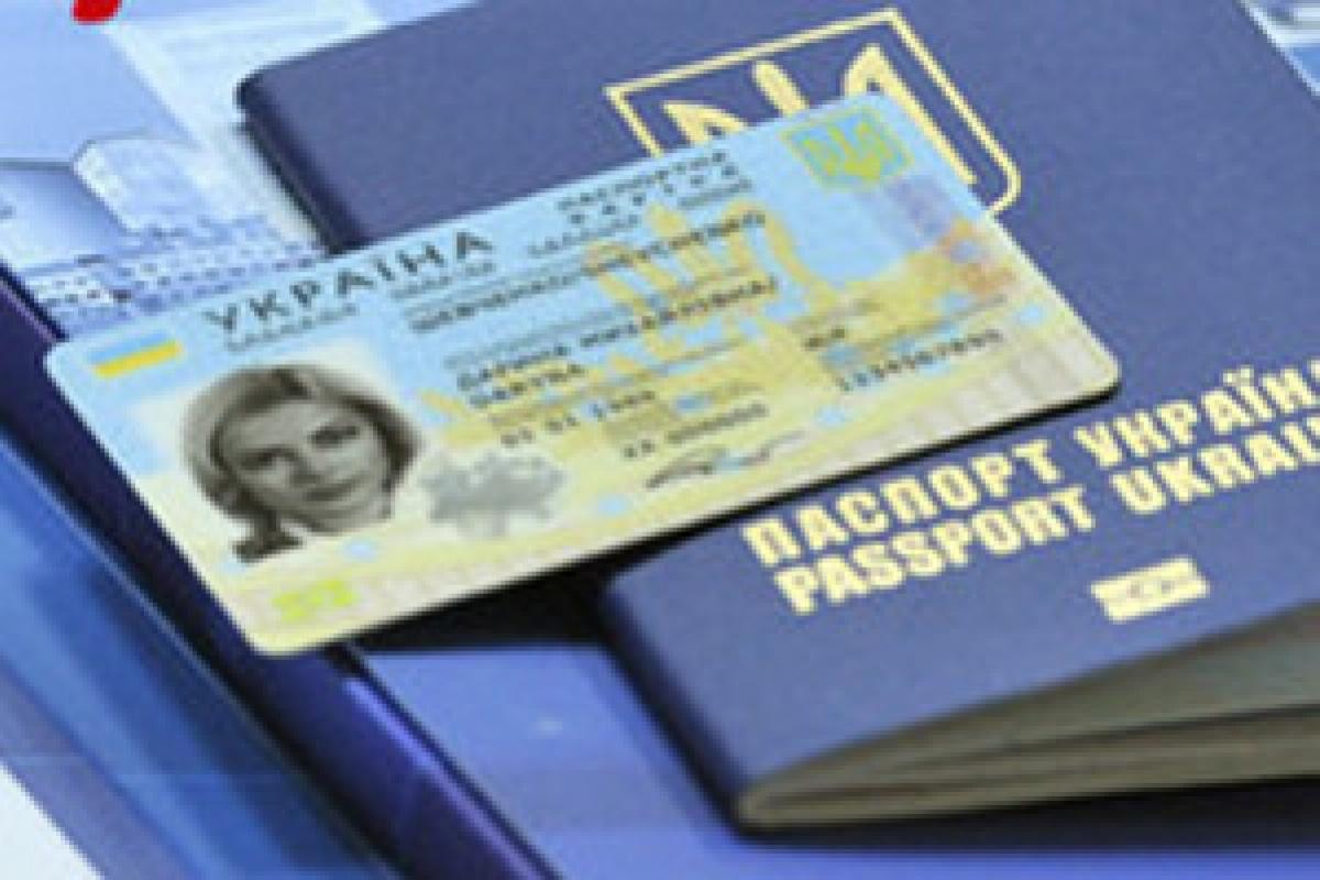 Міграційна служба України втішила УПЦ: електронні паспорти можуть бути без відцифрованих відбитків пальців і податкових номерів