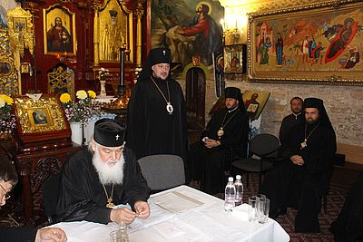 Єпархіальні збори Тернопільської єпархії УАПЦ обрали нового єпископа