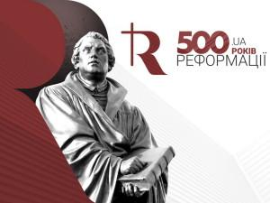 В Харькове пройдет театральный христианский фестиваль