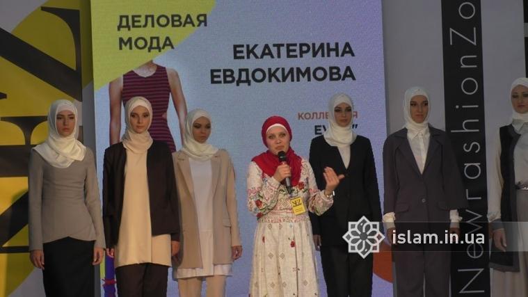 Мусульманка-дизайнер — срібний призер українського конкурсу «New Fashion Zone»