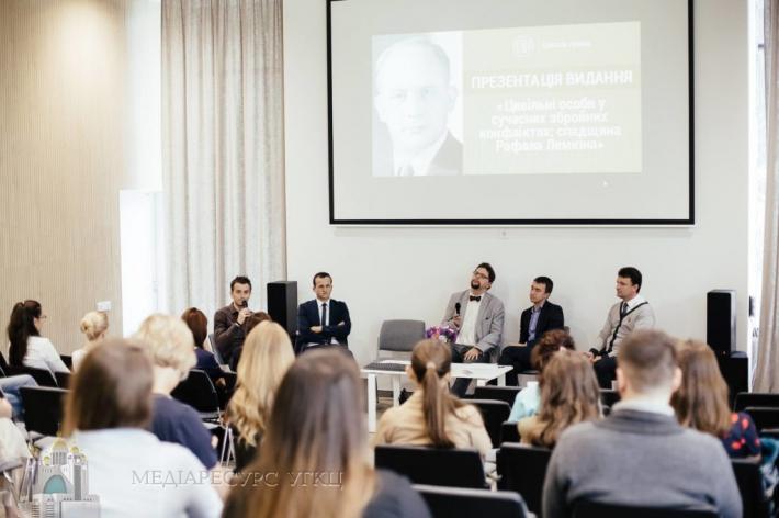 В Українському католицькому університеті презентували видання про Рафала Лемкіна, автора терміна «геноцид»