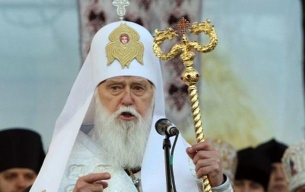 Патріарх Філарет знову відвідає Чернівці