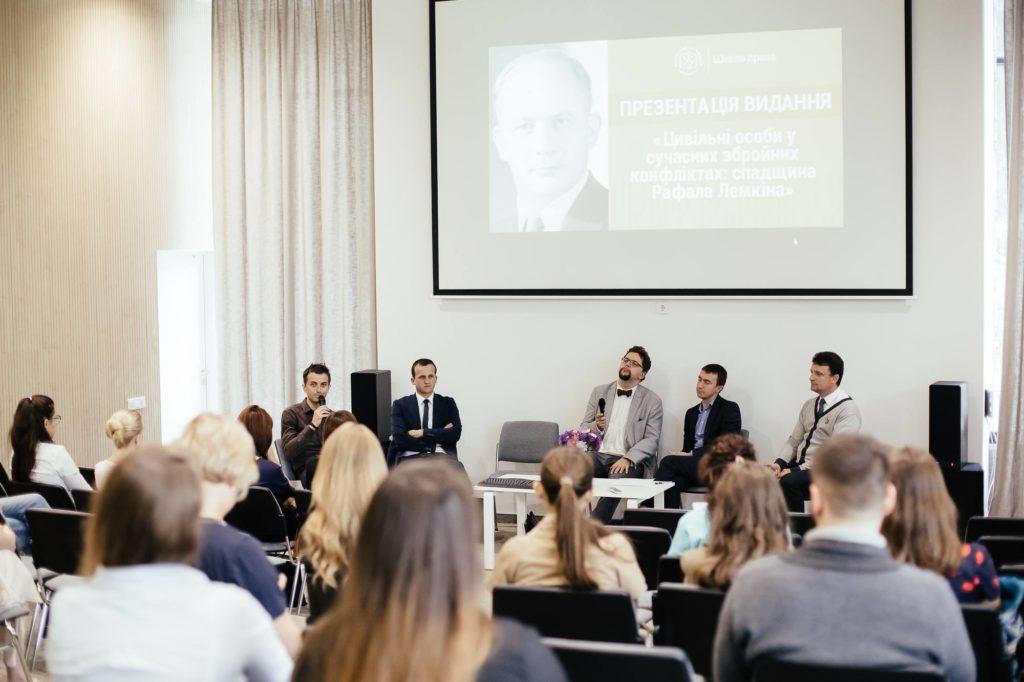 В УКУ презентували видання про Рафала Лемкіна, автора терміну «геноцид»