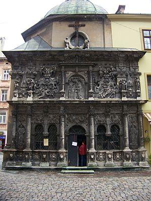 У Львові відкрили відреставровану браму каплиці Боїмів