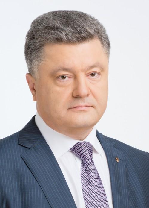 Петро Порошенко привітав євреїв України зі святом Рош-Гашана
