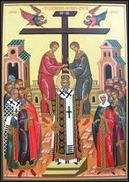 Празник Воздвиження Чесного Хреста 27 вересня відзначають православні і греко-католики