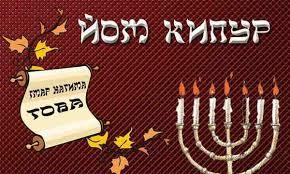 Юдеї готуються до Дня найвищого суду та спокути гріхів