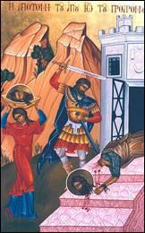 Усікновення голови св. Івана Хрестителя вшановують 11 вересня православні та греко-католики
