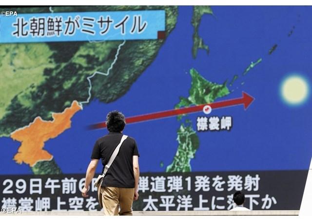 У Південній Кореї Церква стурбована ядерною політикою півострова