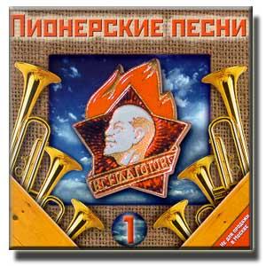 Московська Патріархія пропонує націоналізувати радянські патріотичні пісні