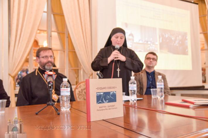 Глава УГКЦ на Форумі видавців: Постать Патріарха Йосифа Сліпого може об'єднати всіх нас