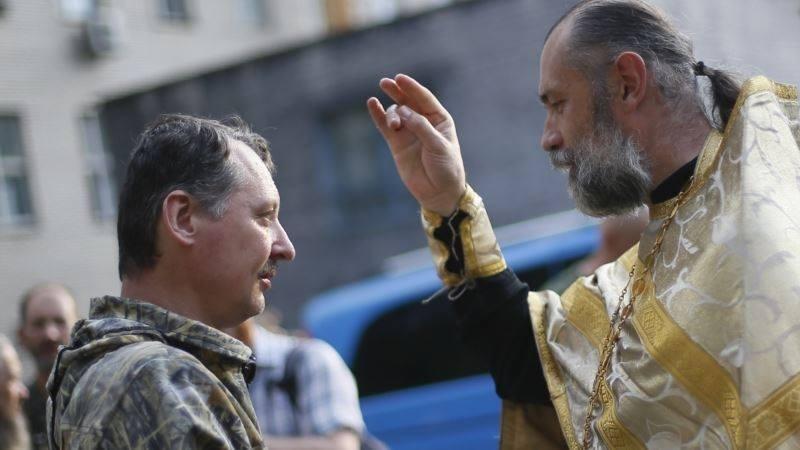 Архієпископ ЄВСТРАТІЙ: «Промосковські заяви не здатні зупинити правду і логіку історії»