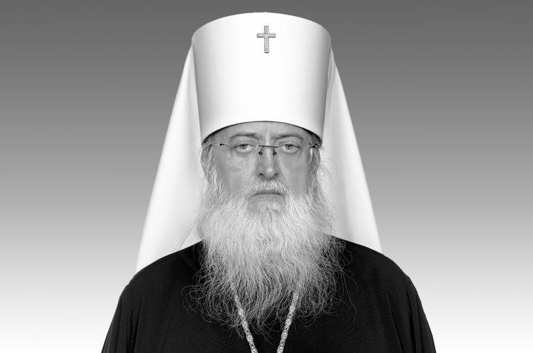 Помер митрополит УПЦ (МП)