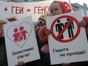 Депутати Полтавської міськради просять центральну владу заборонити гей-паради