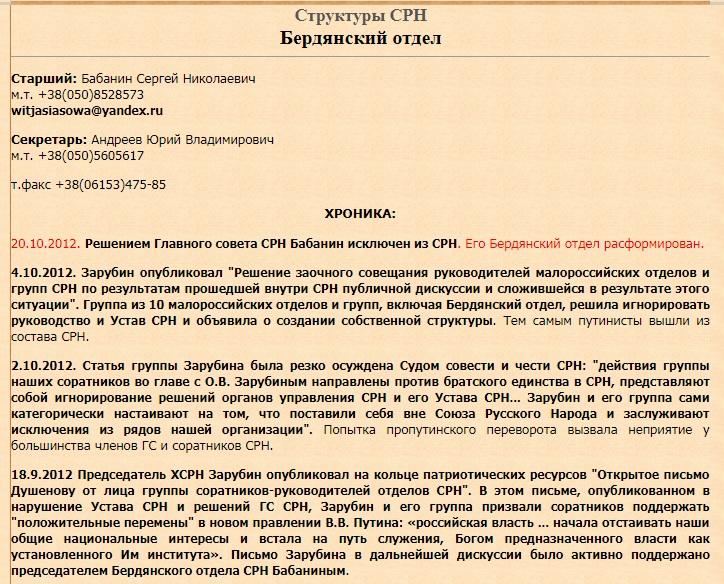 Казаки-разбойники: ЧВК на службе у УПЦ МП? Часть 3. Одесская епархия
