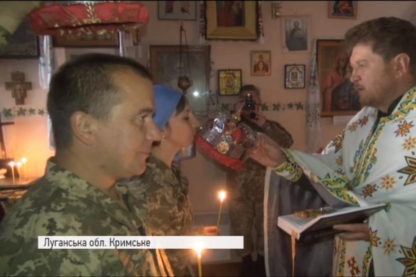 Прифронтове Кримське: у місцевій церкві військоїві капелани відновили Богослужіння