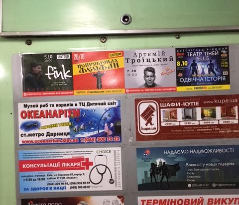 «Нейромонах Феофан» выступит в Киеве