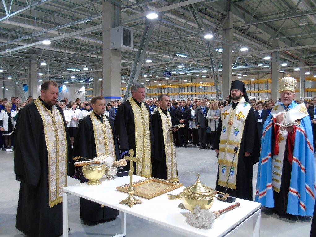 Архієреї УГКЦ та УПЦ КП освятили завод