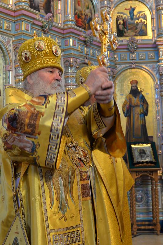 Липецкая епархия РПЦ, противостоящая