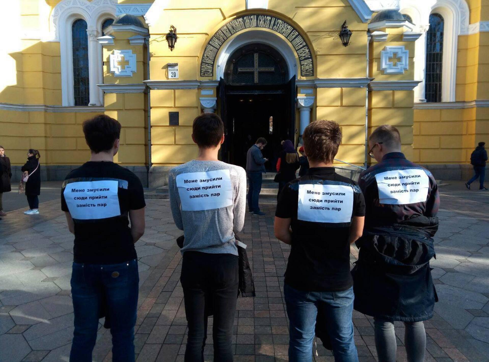 Студенти прийшли до собору УПЦ КП з написом