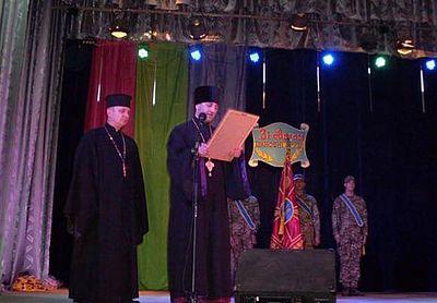 Священики УАПЦ відвідали місто Попасна в зоні АТО