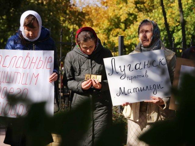 Луганські священики УПЦ (МП) приєдналися до акції «Росія з Богом»