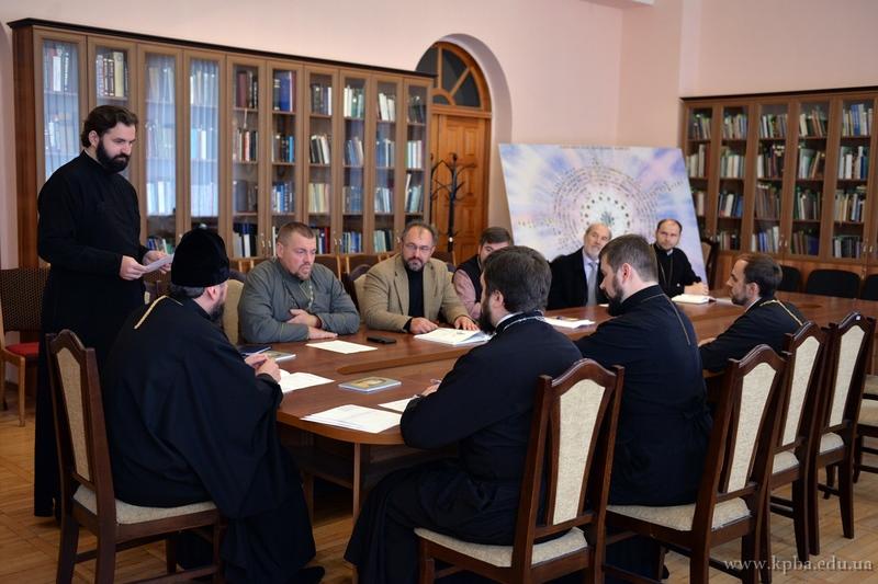 Київська академія УПЦ КП відкриває докторантуру