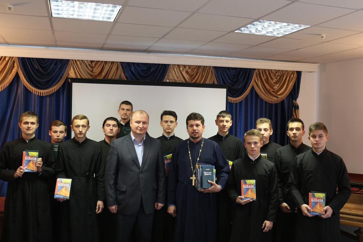 Студенти Львівської академї УПЦ КП познайомилися з перекладачами Українського Біблійного Товариства
