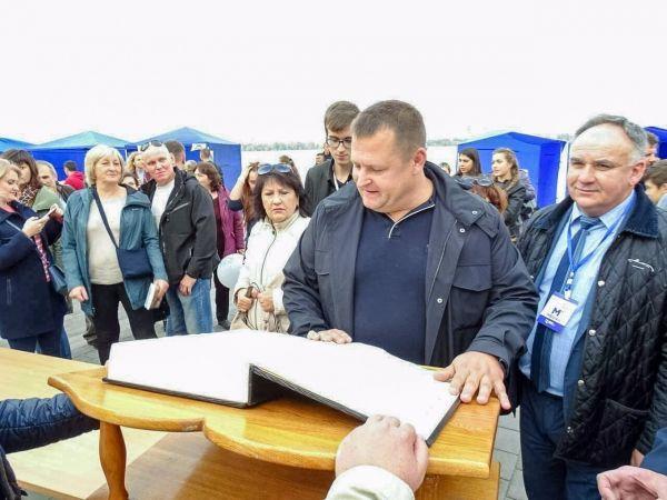 Мэр Днепра принял участие в Дне благодарения