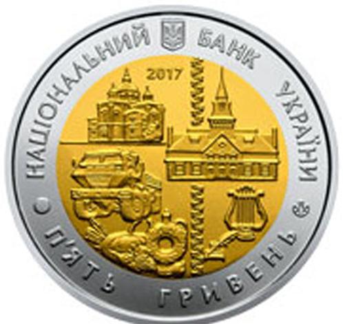 Нацбанк випустив монету з церквою, де хрестили Миколу Гоголя
