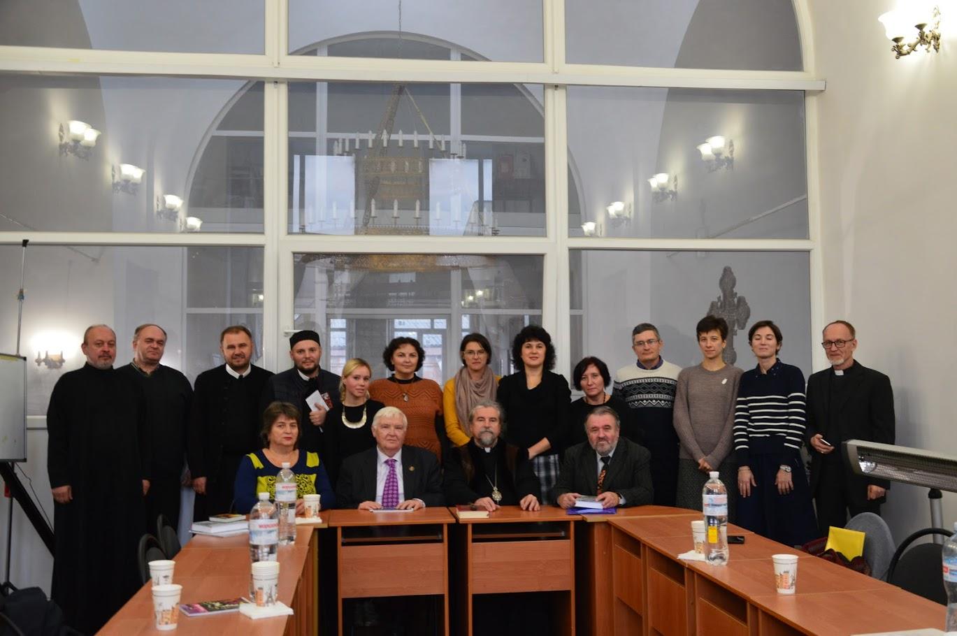 У Харкові провели міжнародну конференцію про роль Почаївського греко-католицького монастиря в історії української культури