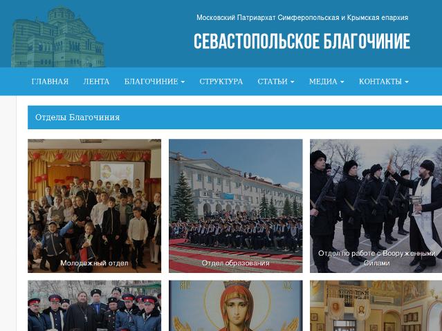 Єпархії УПЦ (МП) на окупованих територіях відмежовуються від України