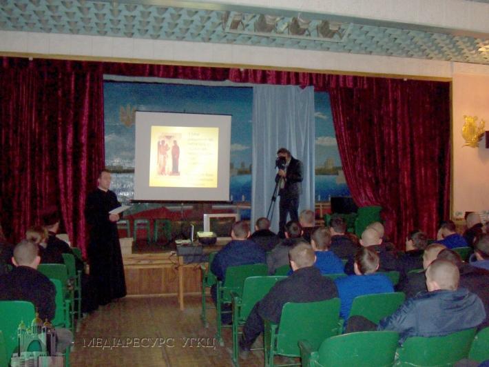 Українська міжконфесійна християнська місія заохочує читати Біблію у Лук'янівській в'язниці