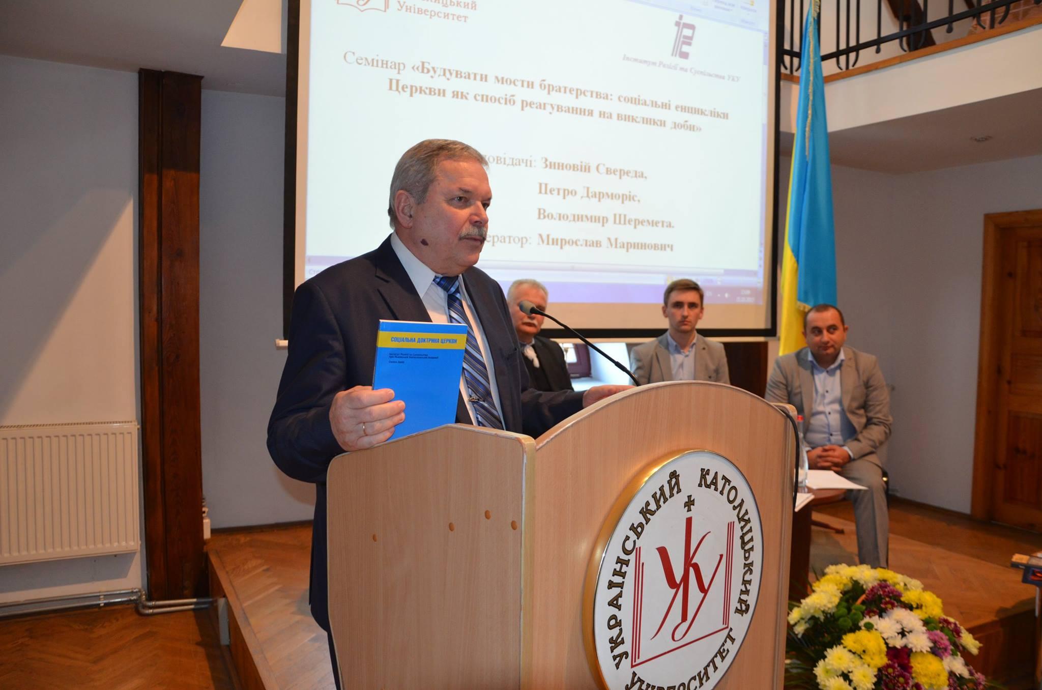 Єпископ Борис (Ґудзяк) про ІРС УКУ: Цей Інститут поставив високу планку для нашого супільства